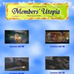 Members Utopia Subscriptions