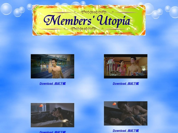 Utopia Members Discount Membership
